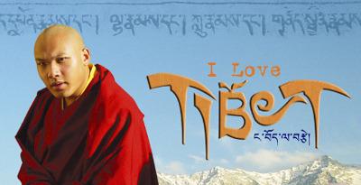 Ilovetibet banner lg