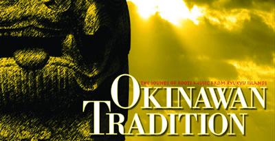 Okinawa banner lg