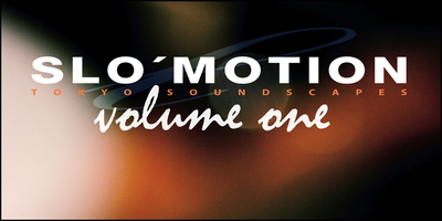Slo motion vol.1 banner