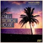 Chill_tropicalhouse1000x1000